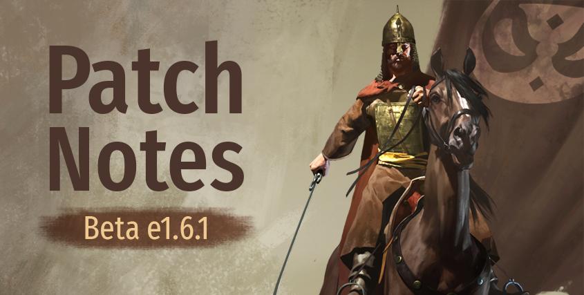Beta Patch Notes e1.6.1